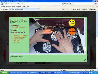 Kruudmoes is Vetcool, interactieve website behorend bij kunstproject om de IJsselvallei op de kaart te zetten